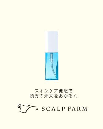 SCALP FARM