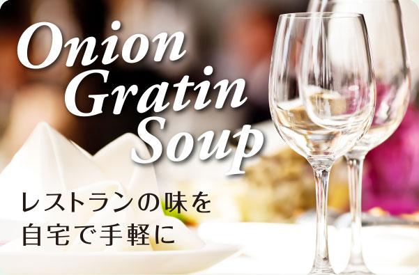Onion Gratin Soup