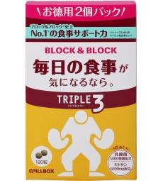 ブロック&ブロック<br>トリプルスリー 120粒