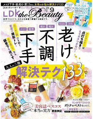 LDK the Beauty