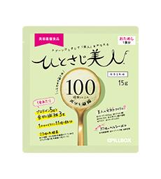 ひとさじ美人 抹茶豆乳味 1食分